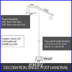 Single Post Handrail Wrought Iron Fits 1 or 2 Steps Matte White Grab Railing